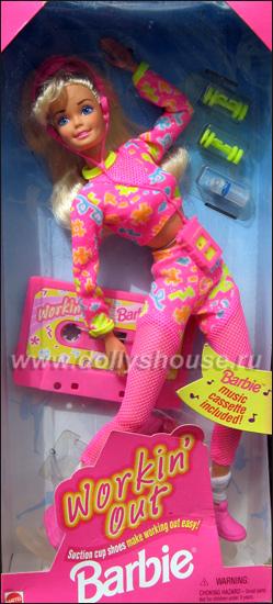 d4a69910849e Детская обувь в розницу через интернет. Качественные игрушки, одежда ...