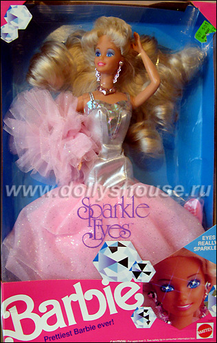 кукла Барби 90-х Sparkle Eyes Barbie