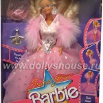 Super Star Barbie (1988)